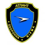 Охранная компания 'АТЛАНТ'