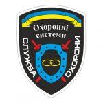 'ТТЦ Охранные Системы'