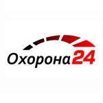 Охранная компания 'Охорона24'