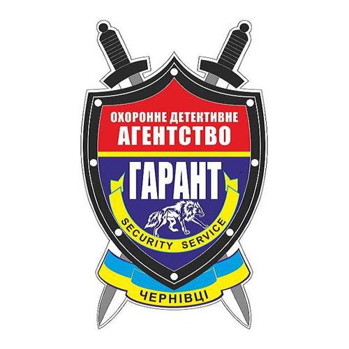 Охранное детективное агентство 'ГАРАНТ'
