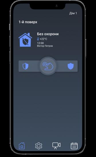 maks_pro1_ua