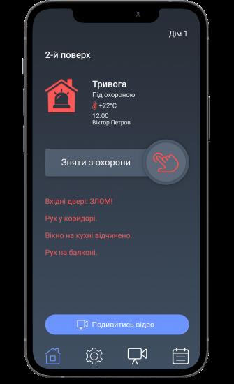 maks_pro2_ua