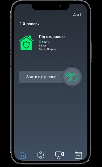 maks_pro4_ua