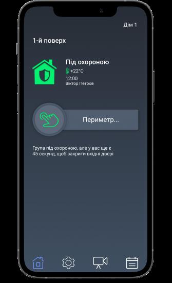 maks_pro5_ua