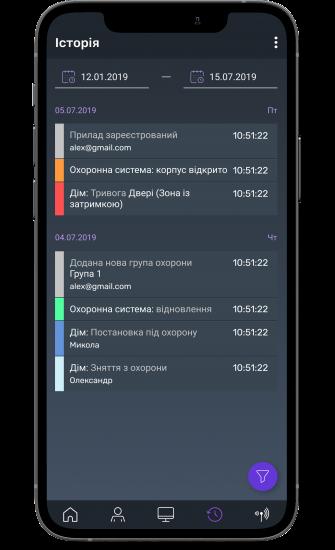 maks_setup2_ua