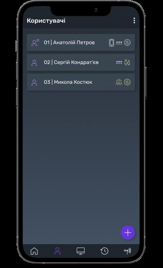 maks_setup4_ua