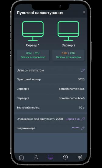 maks_setup5_ua