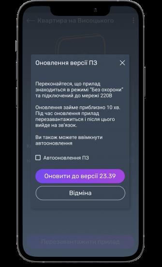 maks_setup7_ua