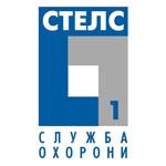 Охранная компания 'СТЕЛС-1'