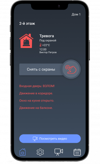 maks_pro2_ru