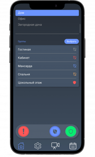 maks_pro3_ru