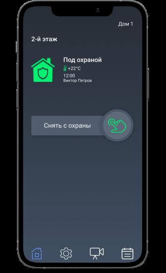 maks_pro4_ru