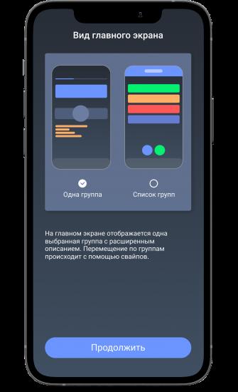 maks_pro6_ru