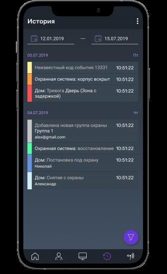 maks_setup2_ru