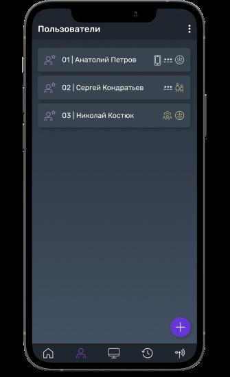 maks_setup4_ru