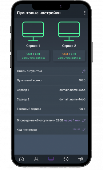 maks_setup5_ru