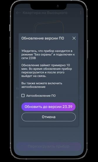 maks_setup7_ru