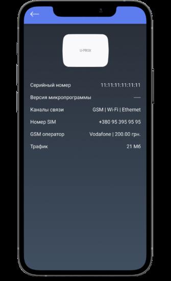 U-prox-home-1-ru