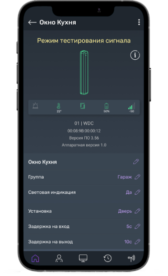 u-prox-installer-mob-1-ru