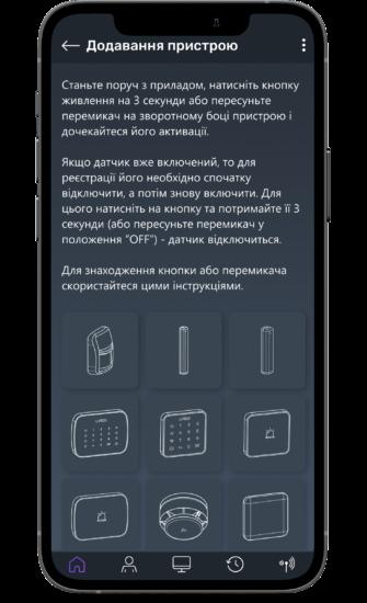 u-prox-installer-mob-2-uk