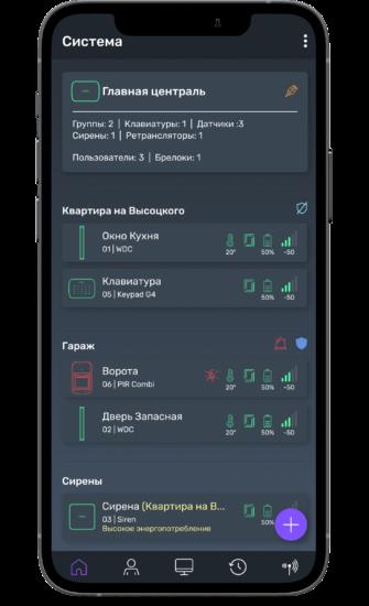 u-prox-installer-mob-3-ru